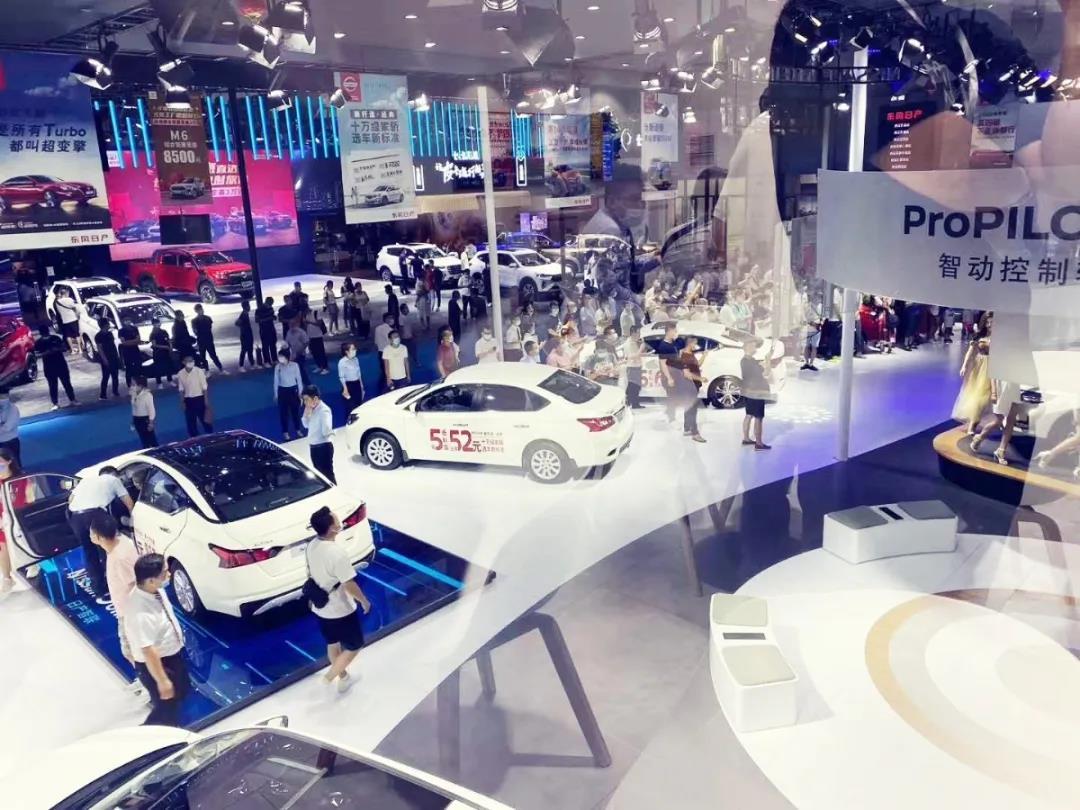 西安国际车展