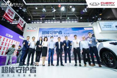 鲲鹏动力加持 奇瑞瑞虎7超能版武汉华中国际车展上市发布