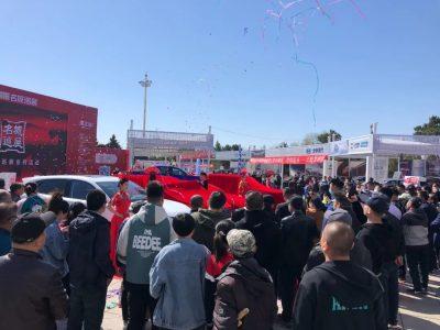 全国百强县市汽车巡展涿州站周末热力开场