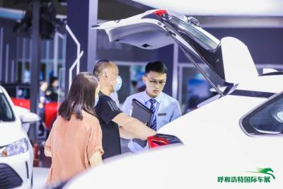 【购车指南】2021呼和浩特国际车展为您答疑