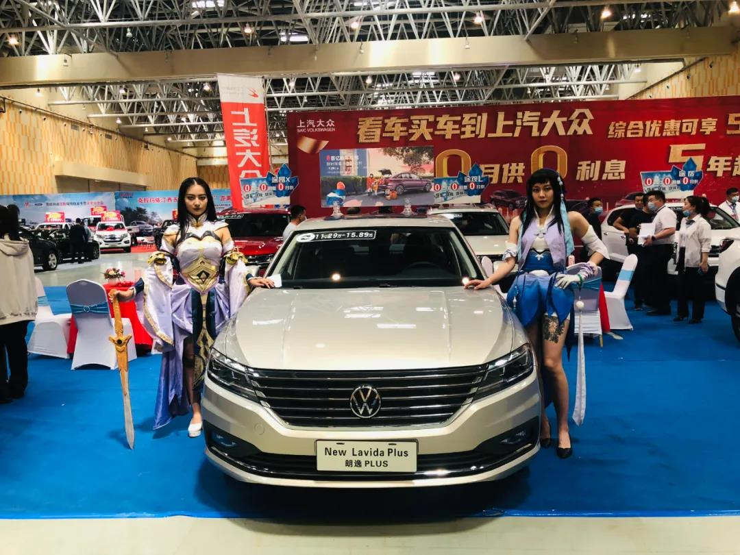 克拉玛依国际车展