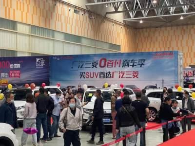 2021克拉玛依国际车展今日盛大开幕!