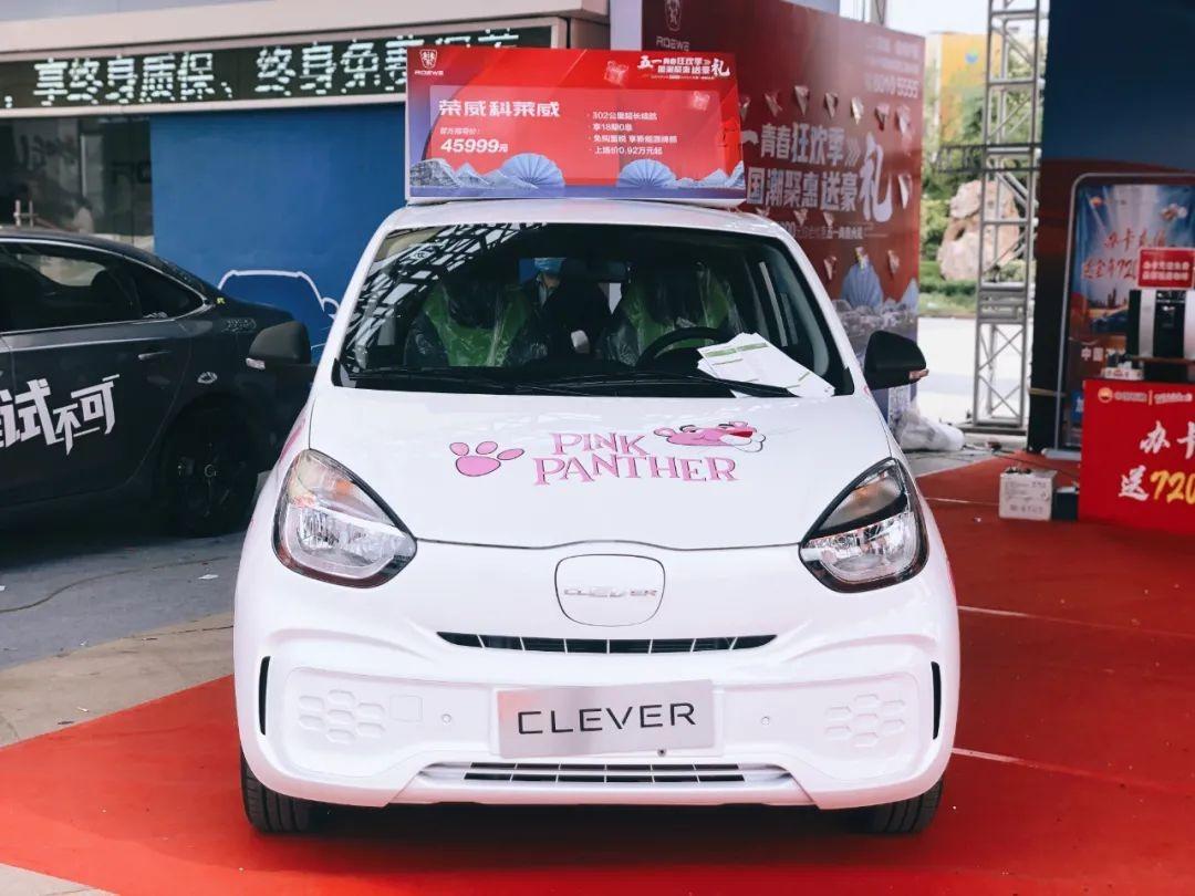 徐州五一广电车展