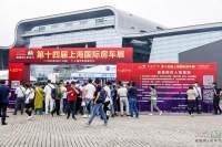 聚焦盛会:第十四届上海国际房车展隆重开幕