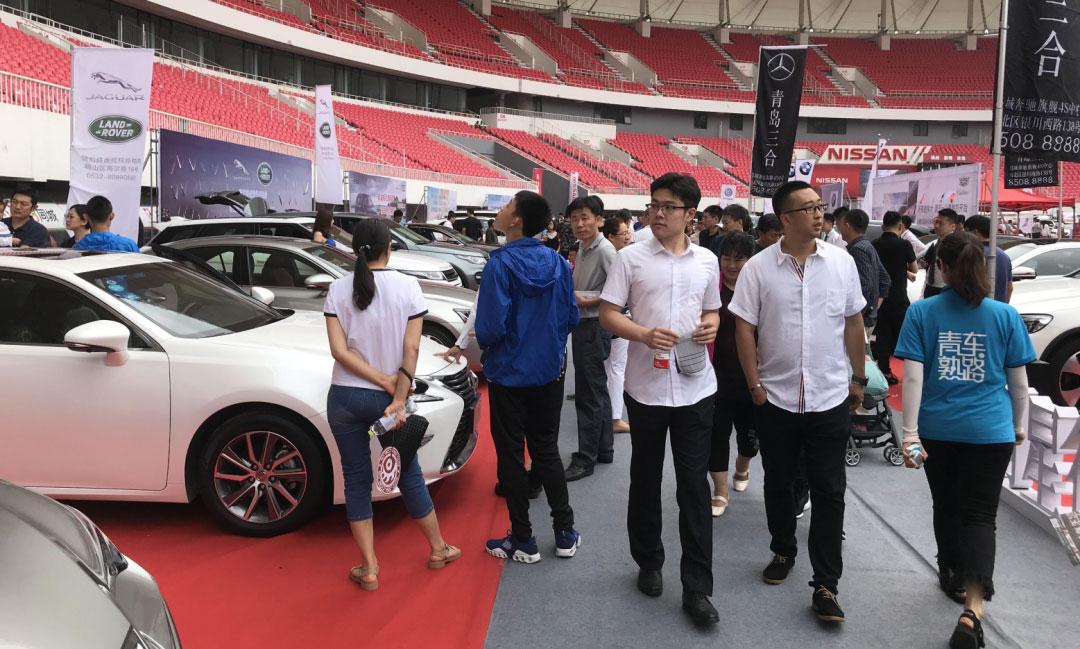 2021青岛夏季国际车展