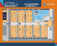 2021第二十三届重庆国际车展观展指南