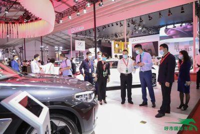 2021第十三届呼和浩特国际车展盛大开幕