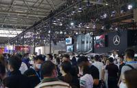 2021重庆国际车展盛大开幕