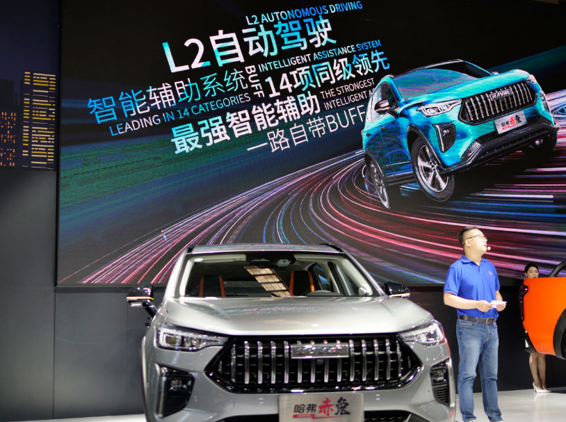 重庆国际车展