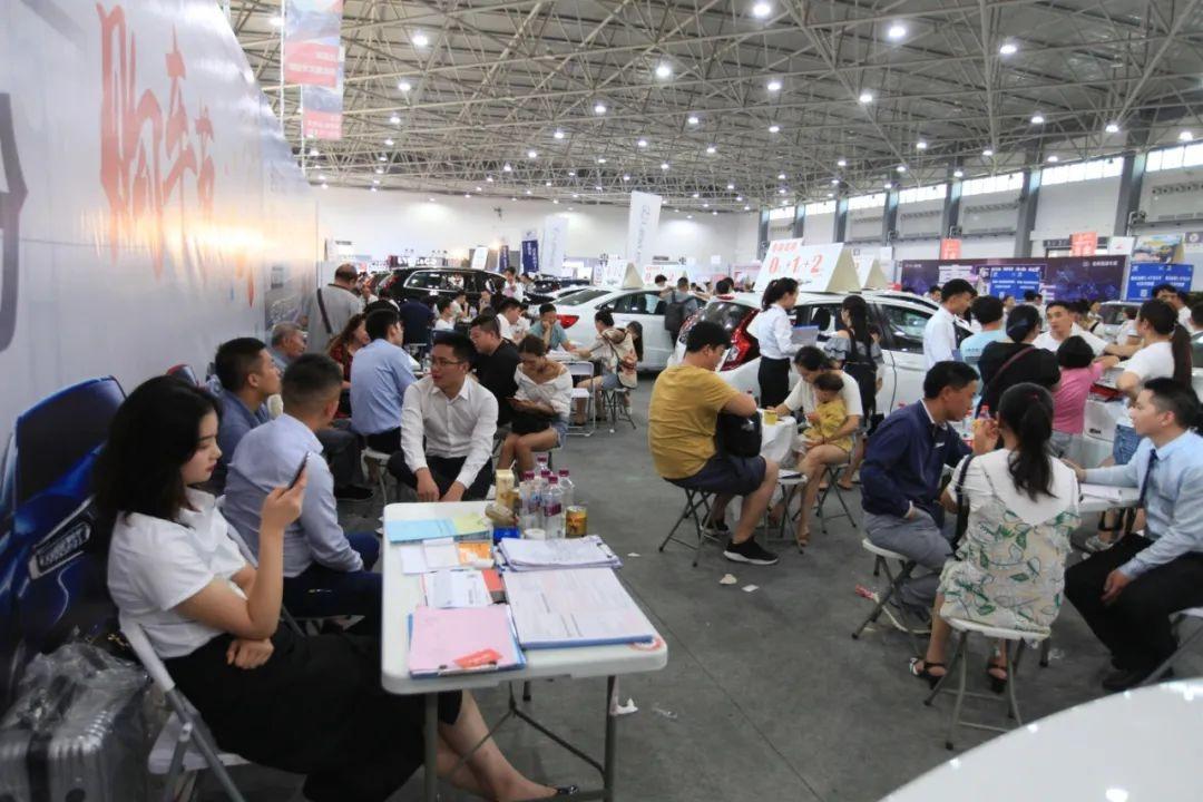 贵州汽车交易会