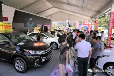 日照广电夏季车展即将开幕,数百款车型等您来撩