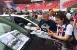 大车展的硬道理!下周六周日来青岛夏季国际车展买车最便宜!