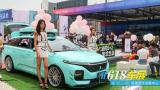 2021新疆第十一届亚欧6.18车展圆满闭幕!