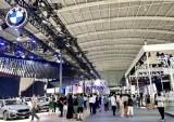 2021第二十届中国沈阳国际汽车工业博览会暨第三届新能源及智能汽车博览会盛大开幕!