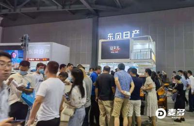2021(第31届)南昌国博购车节圆满闭幕