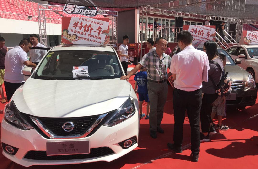 青岛夏季国际车展