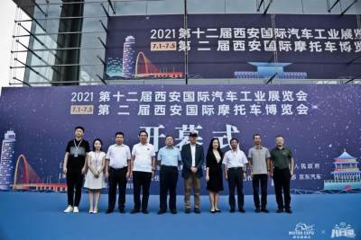 西安国际车展开展首日,一场与钢铁机器发生的奇妙变化由此升华……