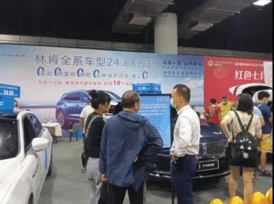 2021洛阳第36届夏季车展今日开幕,夏季购车好去处!
