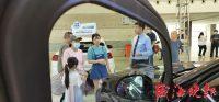 周末来威海夏季汽车展,快看大家奔啥来