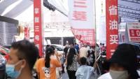 1806台!3.6亿!2021第十一届大三亚国际车展圆满收官!