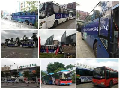 福州国际车展——汽车光影摄影大赛报名正式开启......