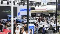 【特大喜报】遵义国际汽车展览会定档中秋举办!