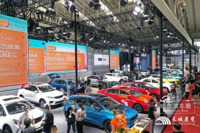 哈尔滨国际车展前四天共有9.7万人次观展,累计售车8782台,成交额达11.1亿元