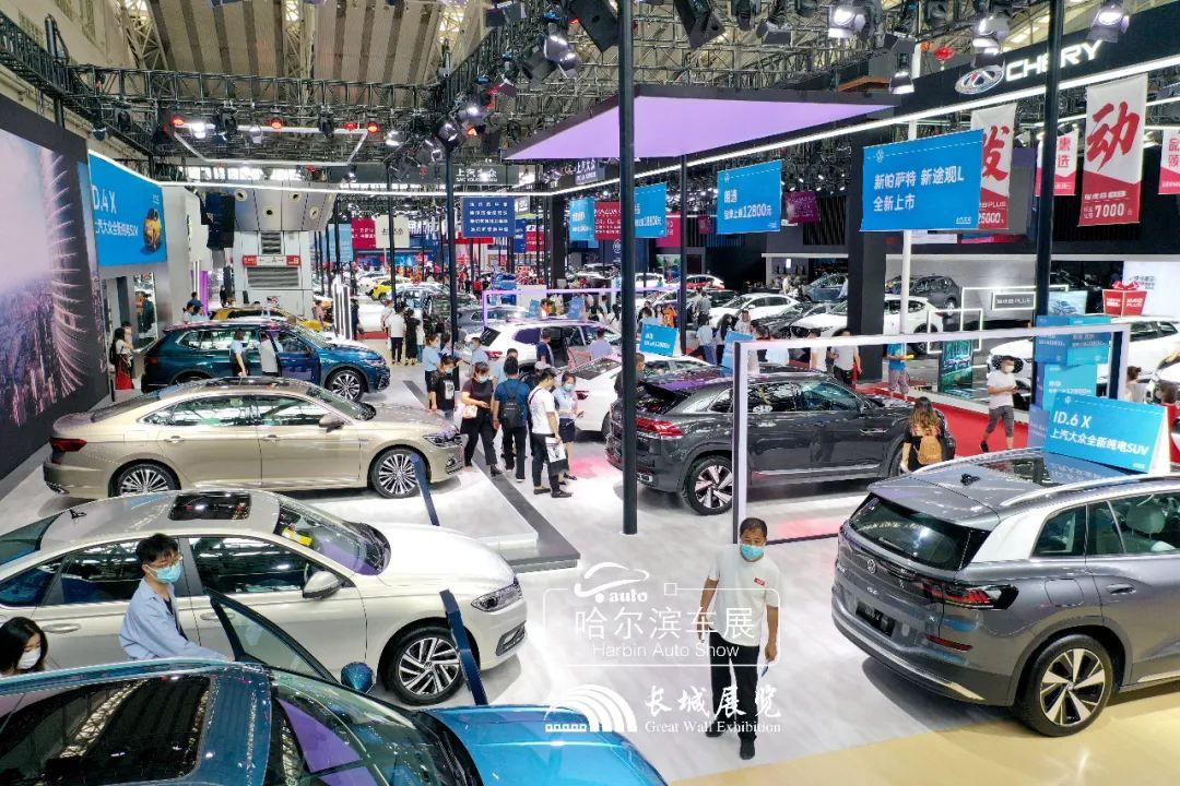 2021第24届哈尔滨国际车展开幕,现场精彩实拍