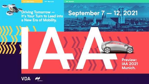 2021首届慕尼黑车展(简称IAA)