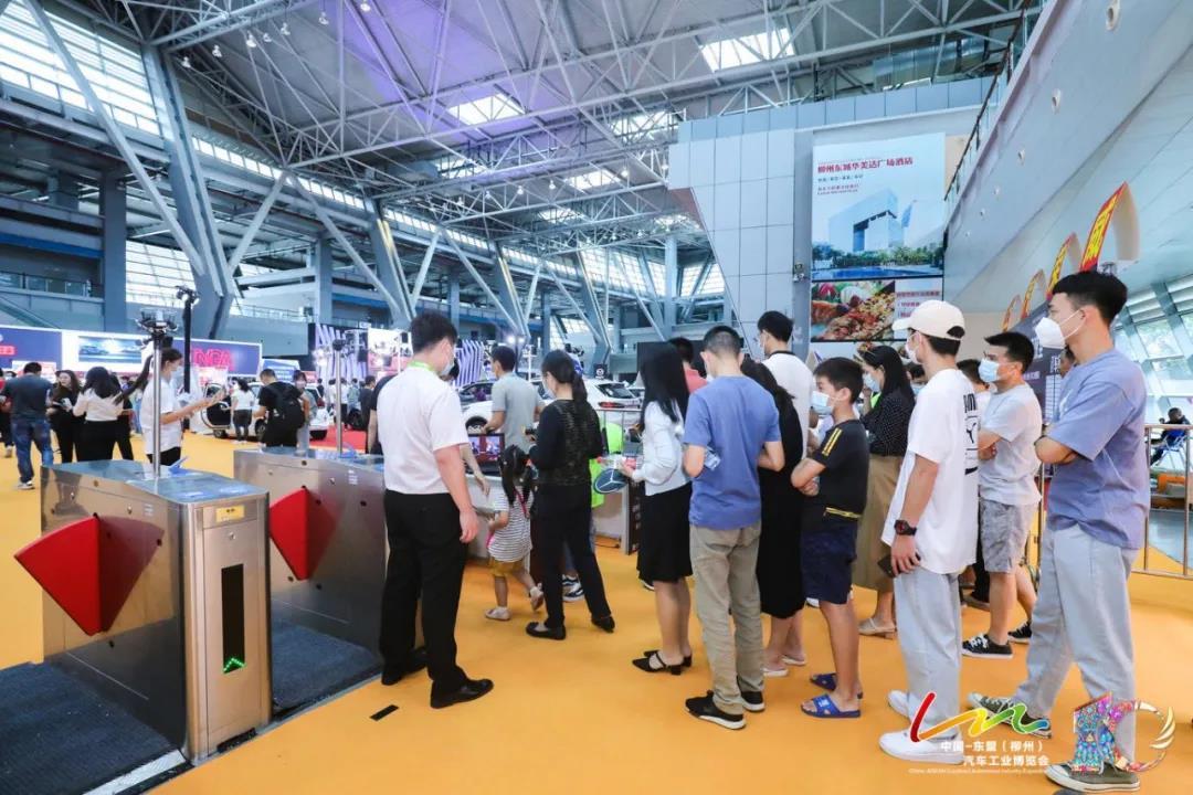 第十一屆中國-東盟(柳州)汽車工業博覽會 通知 柳州年度購車盛宴,年終特惠購車,2021柳州汽博會定檔時間如下: 展覽時間:2021年10月21日-25日 特此喜大普奔! 中國-東盟(柳州)汽車工業博覽會 2021年9月3日