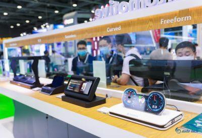 把握机遇,助力发展--AUTO TECH 2022广州国际汽车电子展览会