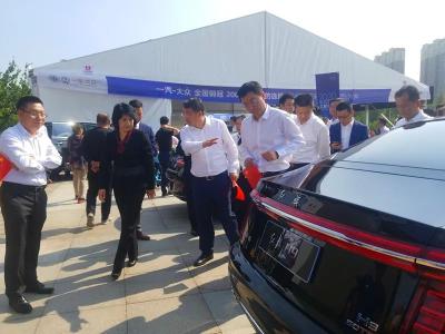 中国一汽辽源市专场车展开幕 一汽奔腾领衔共建新能源运营示范城市启动