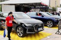 2021中國一汽·遼源專場車展優惠政策