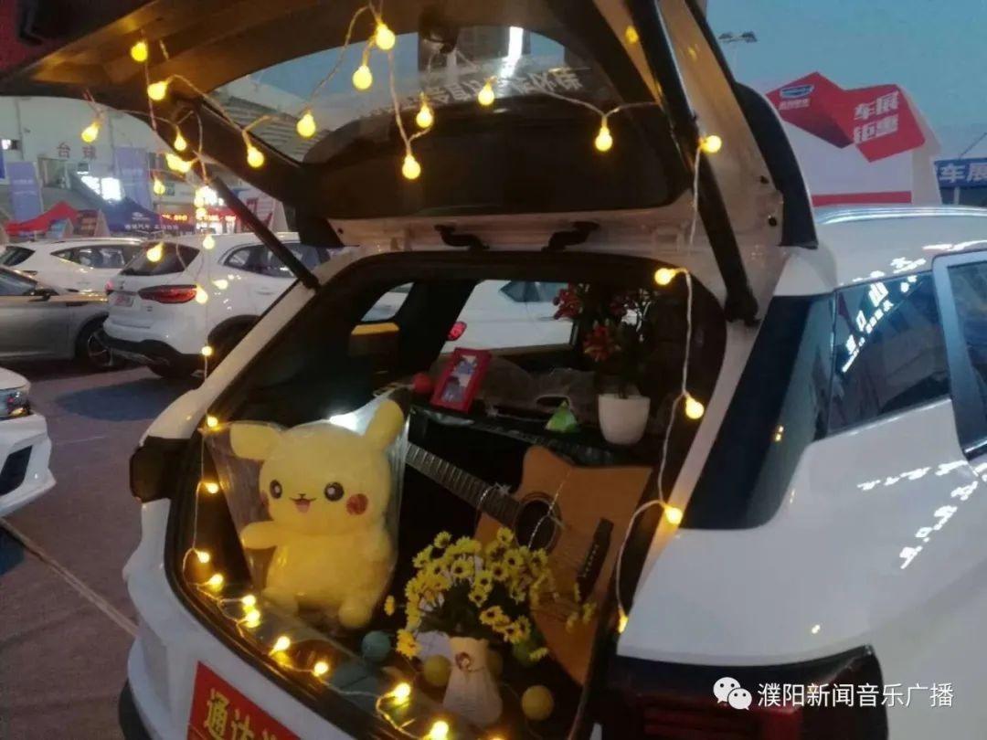 濮阳广电金秋车展