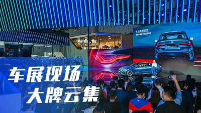 2021淄博国际车展延期定档通知