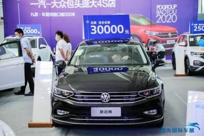 买车就来2021第十一届包头国际车展,车展亮点抢先曝光