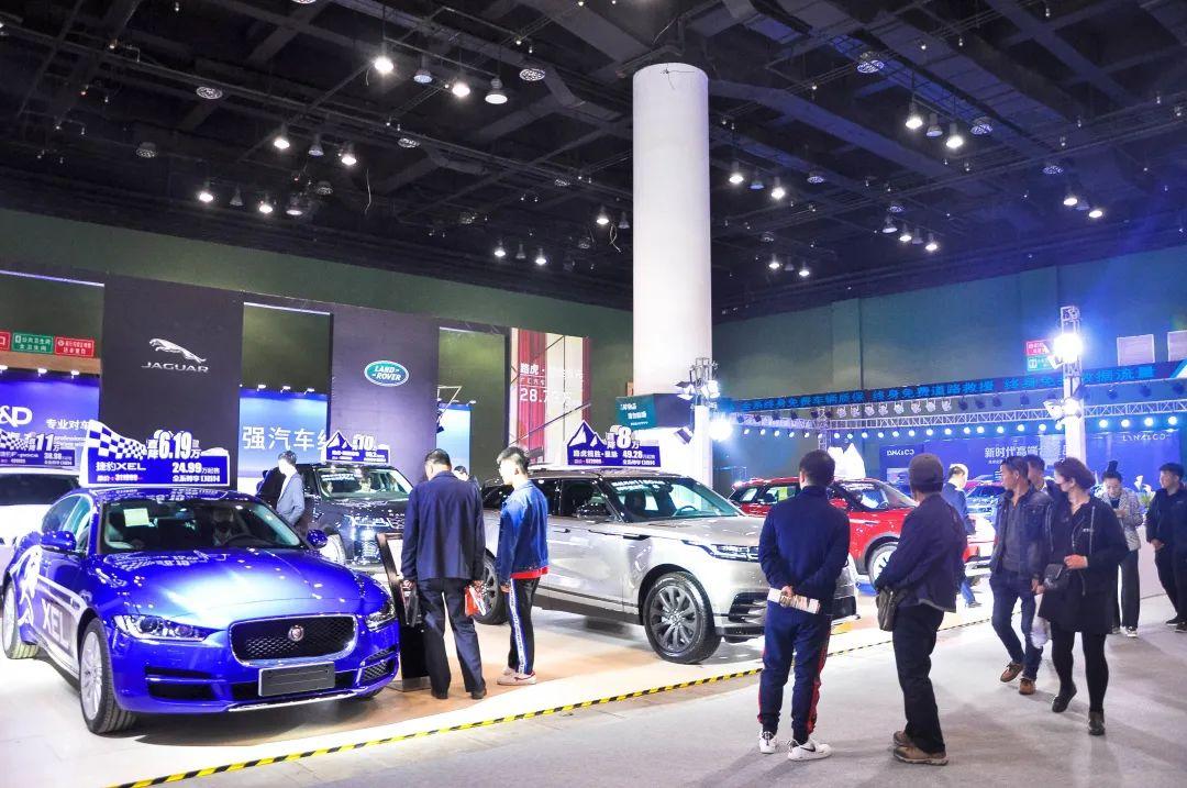 锦州秋季车展