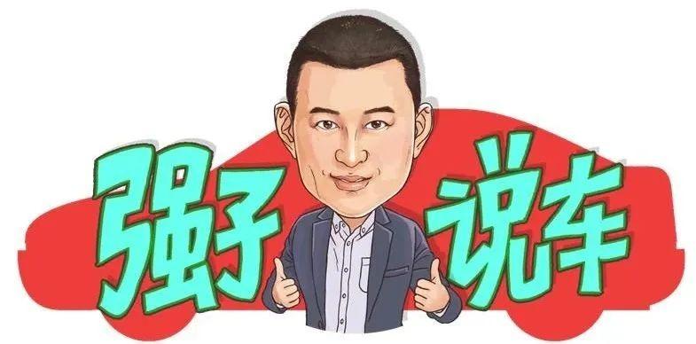 徐州十一车展