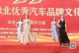 本周日,焦作报业车展豫北秋季汽车文化节盛大启幕