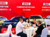 蕭山秋季車展部分品牌優惠信息提前曝光