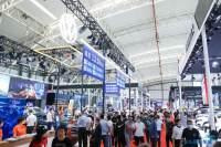 2021第十一届包头国际车展明日盛大开幕