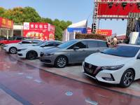 萍鄉汽車文化節9月18日開幕,部分優惠信息,速速圍觀