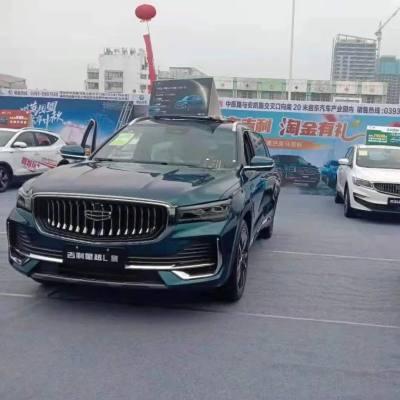 2021濮阳广电金秋车展火热进行中!