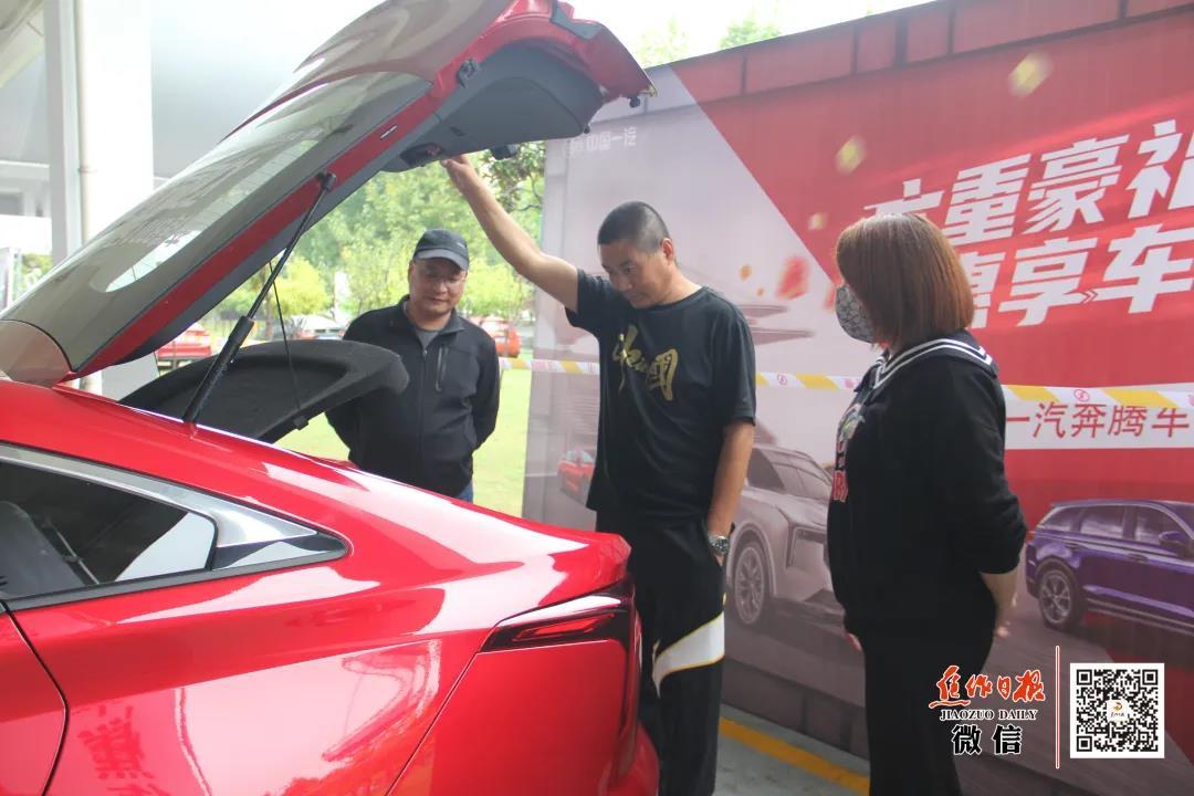 豫北秋季汽车文化节