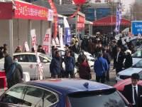 @张家口人,来张家口十一国际车展欢迎体验一站式购车