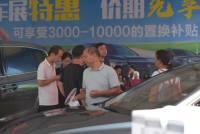 人气超旺的萍乡第十四届汽车文化节值得你来打卡!