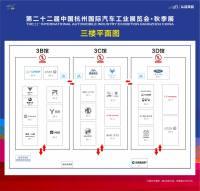 第二十二届杭州车展·秋季展展馆品牌分布图来啦,赶紧码住收藏起来!