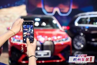 第二十二屆中國杭州國際汽車工業展覽會·秋季展今日開幕!