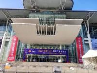 2021芒果「长沙」国际车展十一盛大开幕