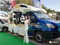第11屆廣州國際房車旅游文化展11月5一7日在富力環貿港展館盛大舉行